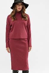 Жіночий теплий костюм двійка кофта і спідниця ангора шерсть бордовий Едуарда