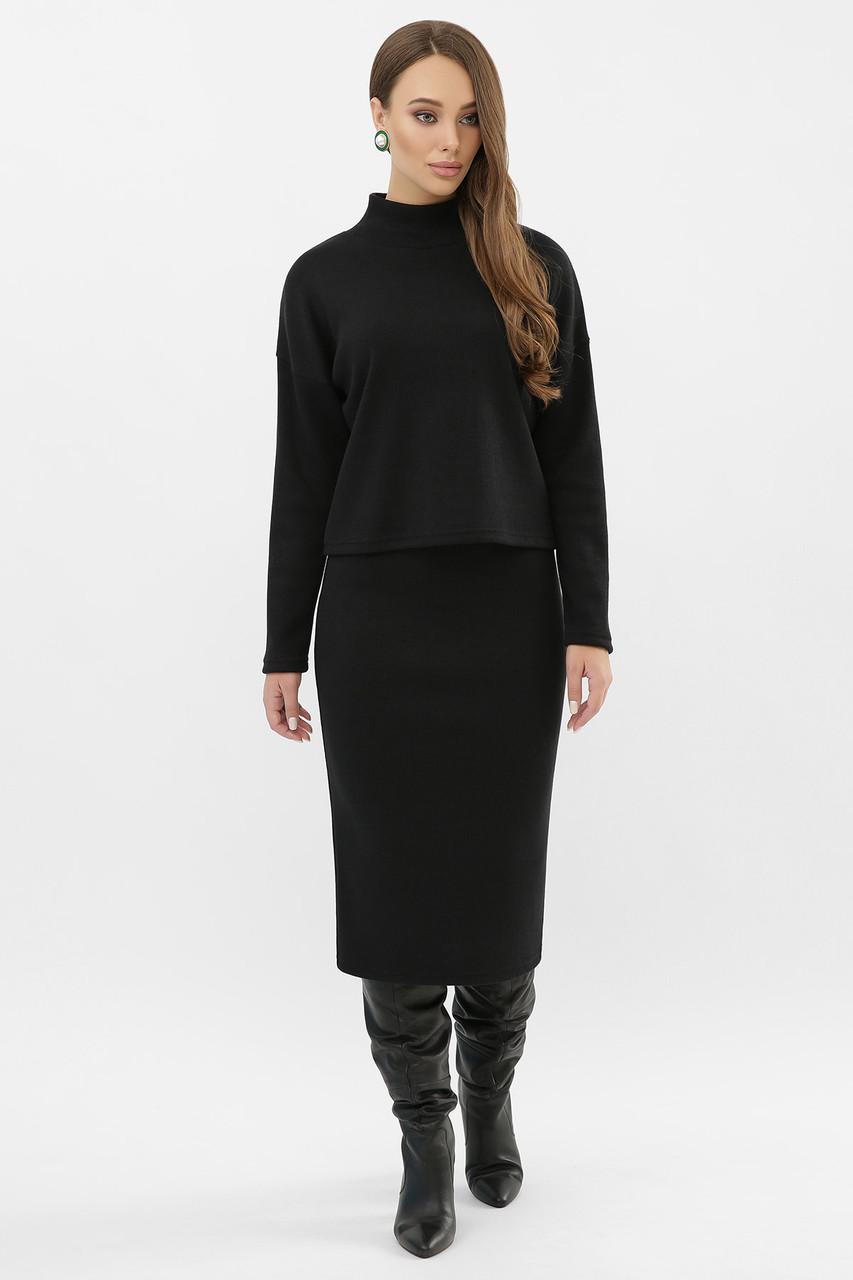 Черный теплый женский костюм с юбкой ангора шерсть Эдуарда