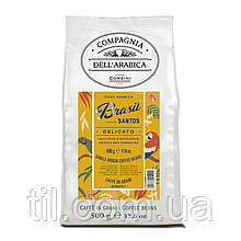 Бразилия Сантос 0,5 КГ. Кофе в зернах - 500 гр. 100% арабика