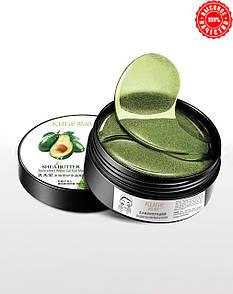 Гидро-гелевые патчи Shea Butter с экстрактом авокадо и маслом Ши