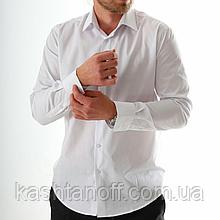 Белая мужская полуприталенная рубашка