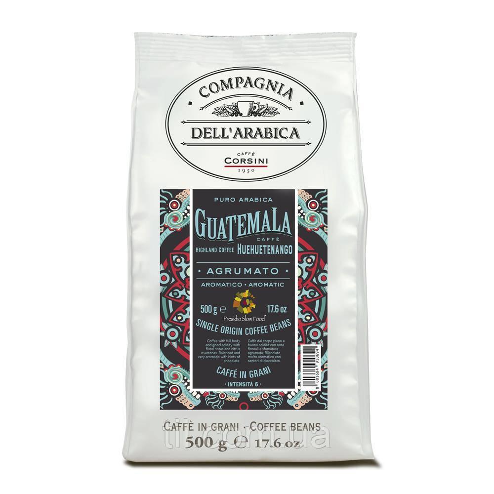 КОФЕ ГВАТЕМАЛА-УЭУЭТЕНАНГО HIGHLAND Кофе в зернах - 500 гр. 100% арабика
