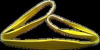 Строп текстильный СТП 8 тонн от 1-10 м, фото 1