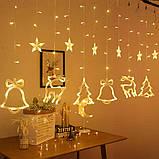 Гирлянды - штора со звёздами, елочкой, оленями и колокольчиками, фото 4