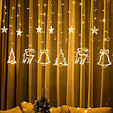 Гирлянды - штора со звёздами, елочкой, оленями и колокольчиками, фото 3