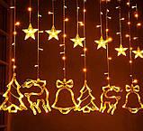 Гирлянды - штора со звёздами, елочкой, оленями и колокольчиками, фото 2
