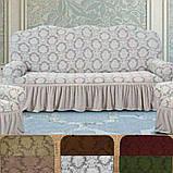 Натяжные универсальные готовые чехлы накидки на трехместные диваны  Коричневый жаккардовый Турция, фото 3