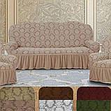 Натяжные универсальные готовые чехлы накидки на трехместные диваны  Коричневый жаккардовый Турция, фото 4