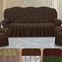 Натяжные универсальные готовые чехлы накидки на трехместные диваны  Коричневый жаккардовый Турция