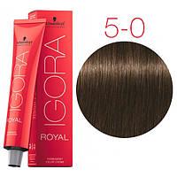 Перманентная крем-краска IGORA ROYAL Naturals, Schwarzkopf Professional 60 мл. 5-0 Светло-коричневый натуральный