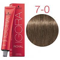 Перманентная крем-краска IGORA ROYAL Naturals, Schwarzkopf Professional 60 мл. 7-0 Средне-русый натуральный