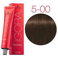 Перманентная крем-краска IGORA ROYAL Naturals, Schwarzkopf Professional 60 мл. 5-00 Светло-коричневый натуральный экстра