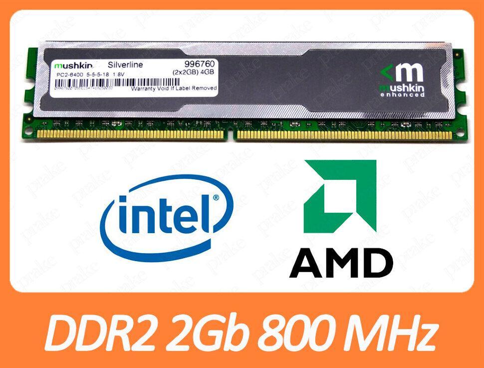 DDR2 2GB 800 MHz (PC2-6400) CL5 Mushkin 996760