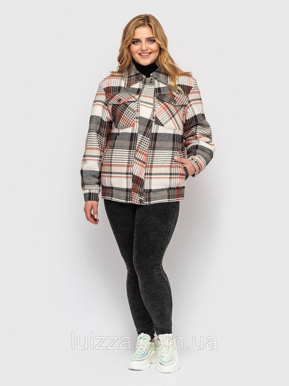 Женская фланелевая куртка 48-50, 52-54, 56-58 р, бежевый