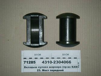 Вкладиш кулака шарніра (пр-во КАМАЗ) 4310-2304066