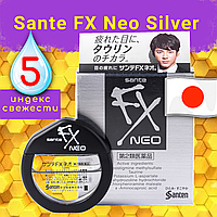 [Оригинал] Sante FX NEO японские капли для глаз от сухости усталости покраснений освежающие таурином