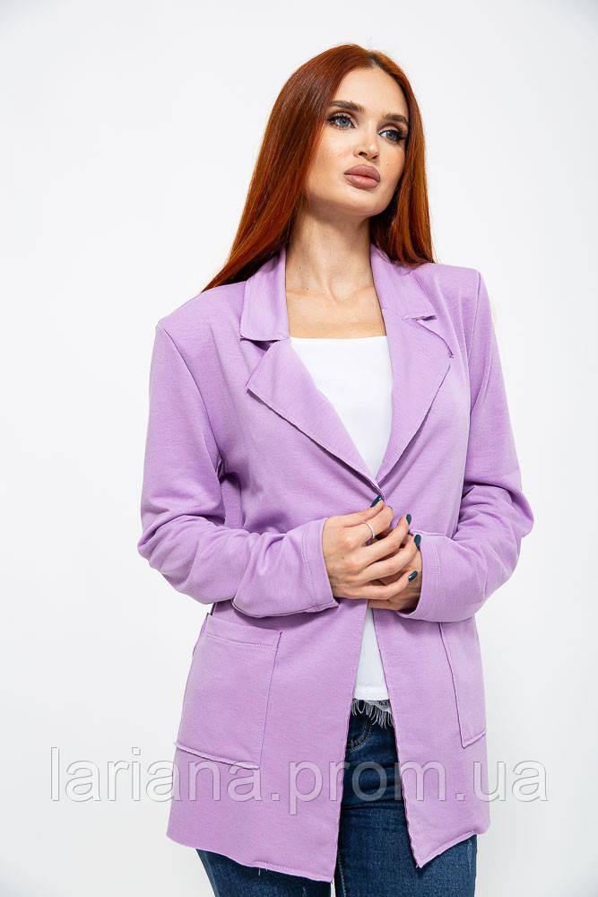 Кардиган 102R088 цвет Фиолетовый