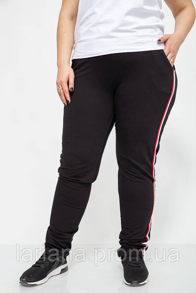 Спорт брюки женские 102R086 цвет Черный