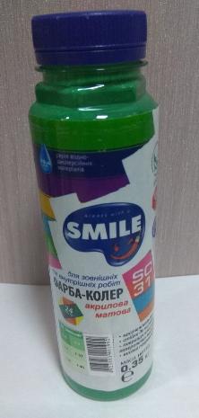 15/Колер SC-31 зелений 0.35кг/12ш
