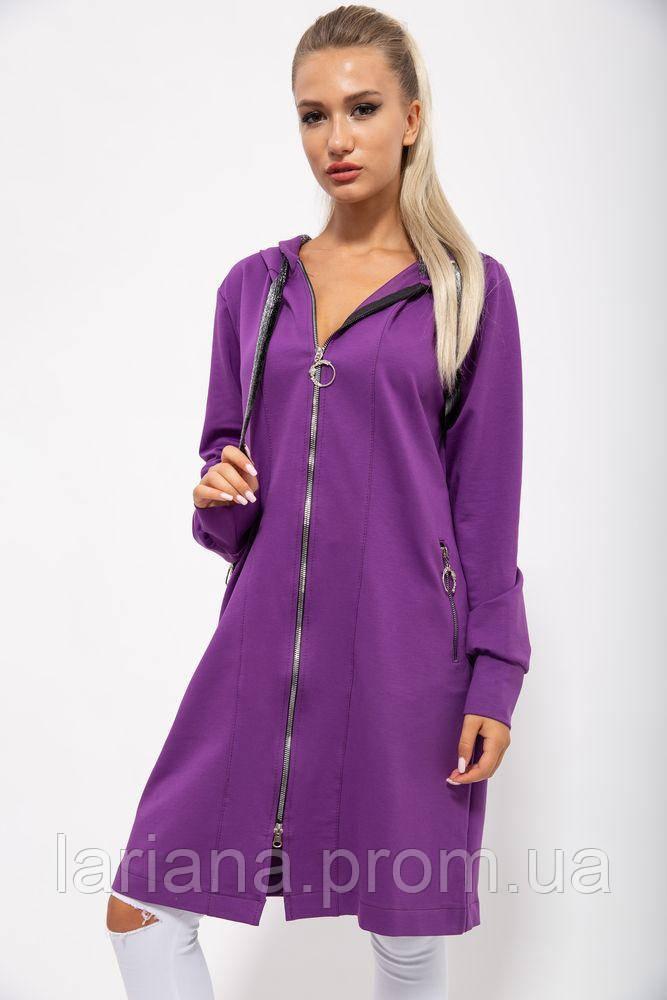 Кардиган женский 102R077 цвет Фиолетовый