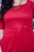 Платье-туника  мод 235-3 размер 52 красное