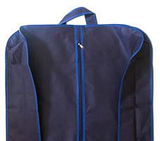 Чехол для объемной, верхней одежды с ручками 60х150х15 см Organize синий HCh-150-15 (176334)