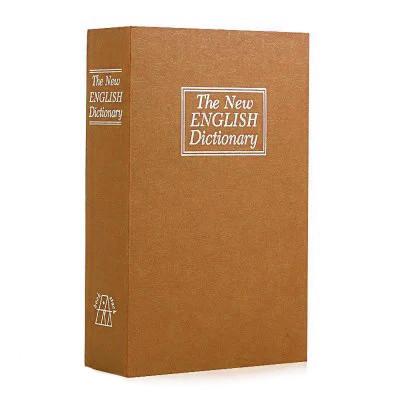 Книга-сейф с замком Шкатулка металлическая 26х20х6см MK 1844 Коричневый