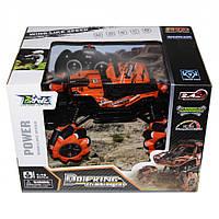 Машина на радиоуправлении Монстр-трак Rock Crawler 628A Оранжевый