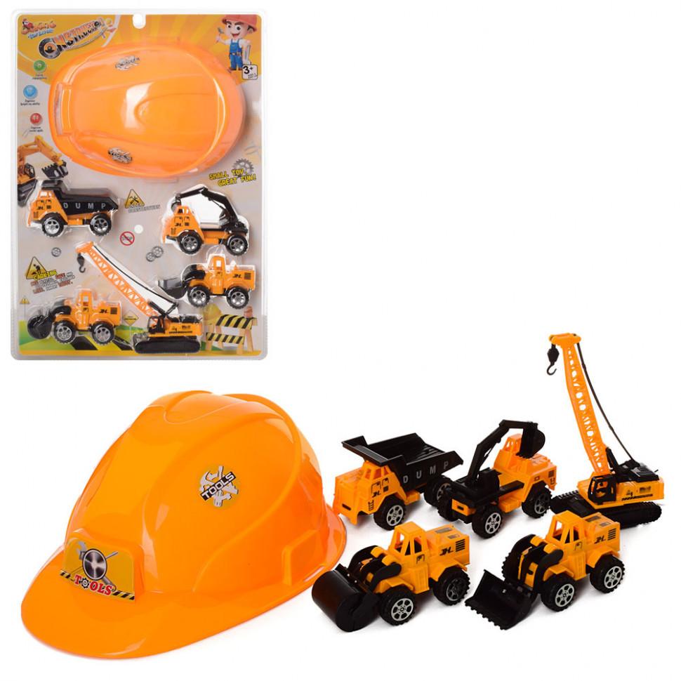 Набор игрушечных машинок Спецтехника H-P055