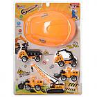 Набор игрушечных машинок Спецтехника H-P055, фото 2