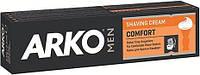 Крем для бритья ARKO Comfort 65гр.