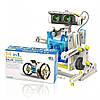 Конструктор Robotics Робот на солнечных батареях 14 в 1, фото 2