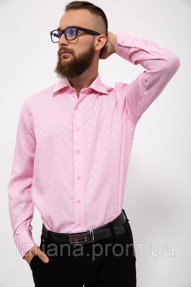 Рубашка 0120 цвет Розовый