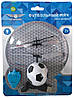 Летающий мяч - воздушный теннис - Smile Football Mini Flyer, фото 3