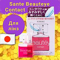 [Оригинал] Sante Beauteye Contact для линз японские капли для глаз от сухости