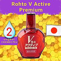 [Оригинал] Rohto V Active Premium возрастные капли для глаз с витаминами из Японии японские