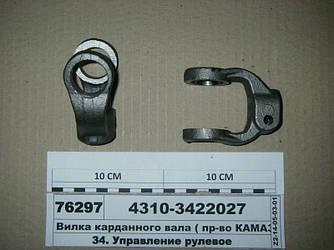 Вилка карданного вала зі шліцами (пр-во КАМАЗ) 4310-3422027