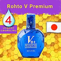 [Оригинал] Rohto V Premium возрастные капли для глаз с витаминами из Японии японские от сухости