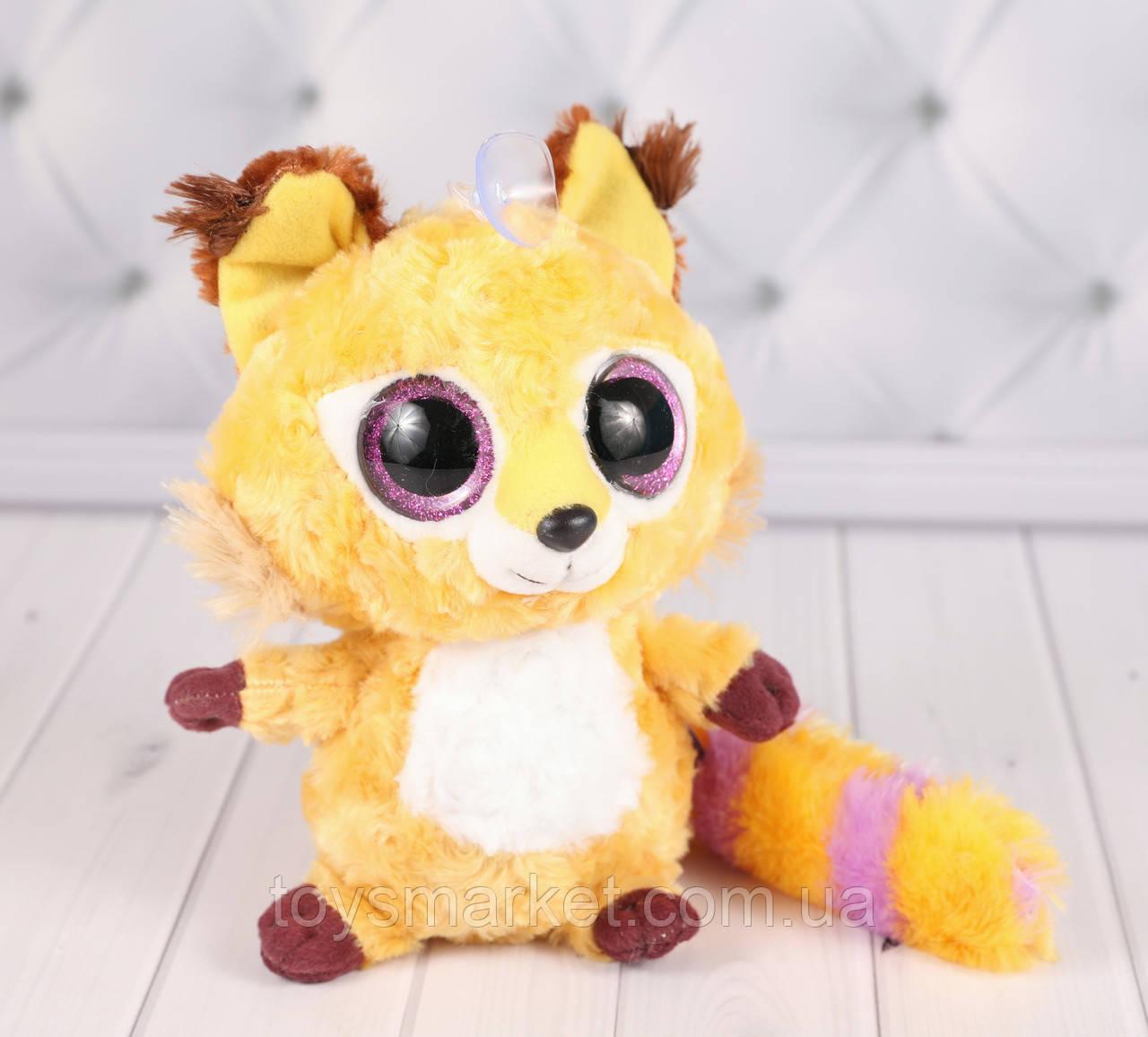 Мягкая игрушка зверёк, плюшевый зверёк, 17 см.