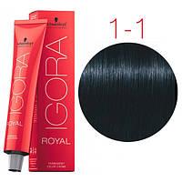 Краска для волос IGORA ROYAL Cendre, Schwarzkopf Professional 60 мл 1-1 Черный Сандре