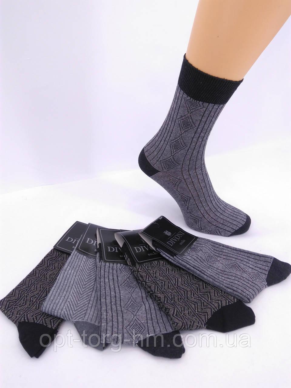 """Мужские турецкие носки """"DIVONI"""" (40-44 обувь)"""
