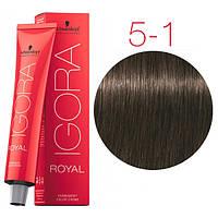 Краска для волос IGORA ROYAL Cendre, Schwarzkopf Professional 60 мл 5-1 Светло-коричневый Сандре