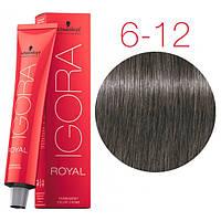 Краска для волос IGORA ROYAL Cendre, Schwarzkopf Professional 60 мл 6-12 Темно-русый серебристо-пепельный