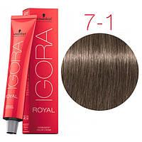 Краска для волос IGORA ROYAL Cendre, Schwarzkopf Professional 60 мл 7-1 Средне-русый Сандре