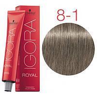 Краска для волос IGORA ROYAL Cendre, Schwarzkopf Professional 60 мл 8-1 Светло-русый Сандре
