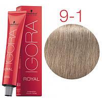 Краска для волос IGORA ROYAL Cendre, Schwarzkopf Professional 60 мл 9-1 Экстра светлый блондин Сандре