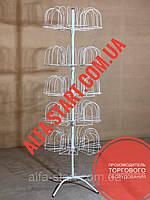Стойка вертушка для продажи вязаных шапок на 105 мест, фото 1