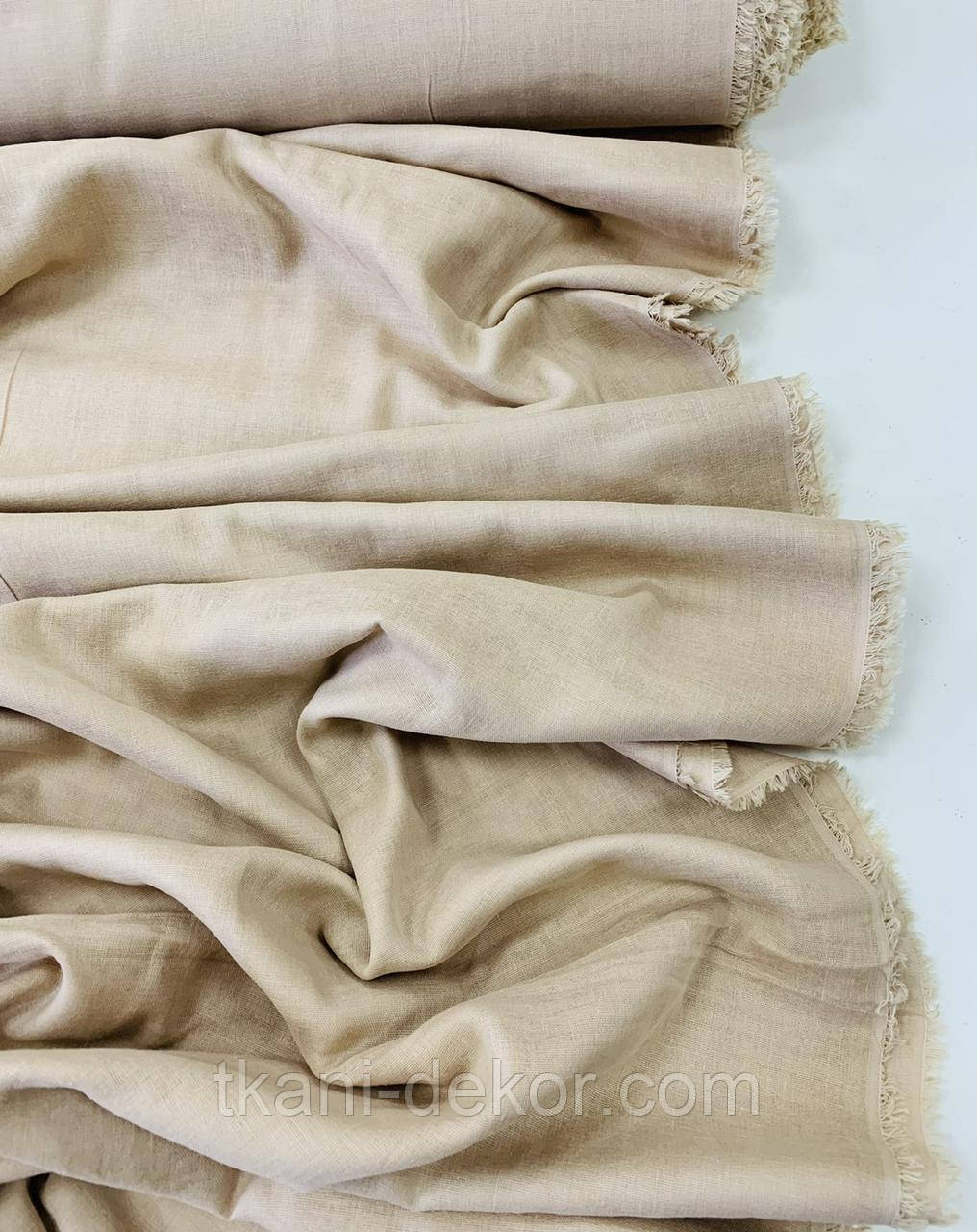 Муслин (хлопковая ткань) какао однотон (ширина 1,55 м)