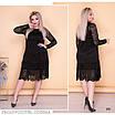 Платье асилуэтное гипюровое подклад франц трикотаж 48-50,52-54,56-58, фото 3