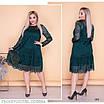 Платье асилуэтное гипюровое подклад франц трикотаж 48-50,52-54,56-58, фото 2